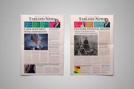 1960s Newspaper Template Newspaper Template Unique Inch Popular Pages Magazine