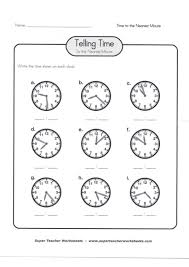 Telling Time to the Nearest Minute (A) (with Answer Key) | Free ...