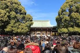 Japanese Setsubun Setsubun Nippon Com