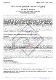 cpe essay writing letter complaints