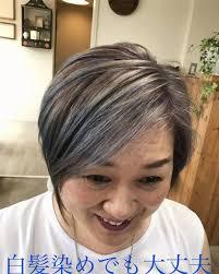 明るい白髪染めが得意なサロン Instagram Posts Photos And Videos