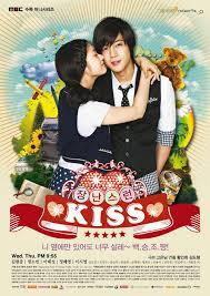 mischievous kiss asianwiki