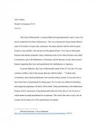 the code of hammurabi essay zoom
