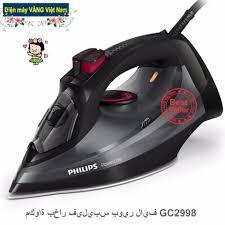 Giá Bàn ủi hơi nước Philips GC2998 (Đen) Điện máy Thiên Hòa