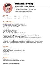 3d Animator Resumes 3d Animator Resume Sample 15 Animation Resume Simply Sarah Me