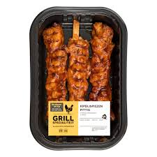 albert heijn barbecue pakket