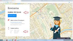 Отзывы о СтудСервис СтудПроект Аффилированный проект Лендиплом у обоих сайтов есть общая картинка с оплатой одинаковые часы работы и один и тот же номер телефона 8 800 707 53 43