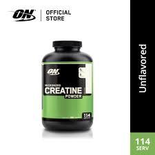 optimum nutrition micronized creatine powder 600g by glanbia performance nutrition