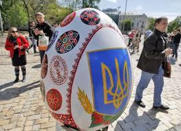 60+ Best Ukrainian images | ukrainian, ukraine, ukrainian art
