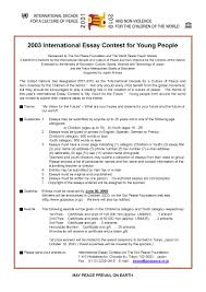 essays about peace past contests the goi peace foundation essay on  past contests the goi peace foundation 2003