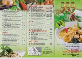 Asian top chinese menu