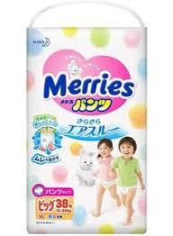 <b>Подгузники Мериес</b> (Merries) M (6-11 кг) 64шт. Качественную и ...