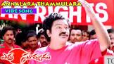 Suman Navodayam Movie