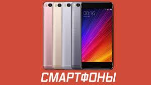 Товары <b>Xiaomi</b> - Харцызск | <b>Mi</b> Store – 309 товаров | ВКонтакте