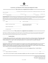 Sample National Letter Of Intent Cover Letter Sample Of Administrative Assistant What Is A Case Study 13