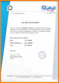 8 Certificate Of Employment With Salary Weekly Template