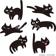 シンプルな黒猫のイラストセットのイラスト素材 32531109 Pixta
