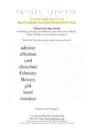 Free Valentine Math Worksheets For Kindergarten Lovely Best 1 4 ...