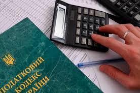 Наявність податкового боргу є підставою для внесення майна у податкову заставу
