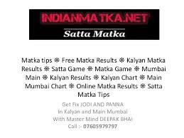Indian Matka Online Game Satta Matka 143 Kalyan Matka Tips