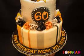 Songiah 60th Birthday Cake