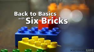 Картинки по запросу Ігровий набір LEGO – Six Bricks
