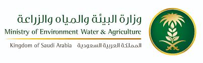 NWC.com.sa | وزارة البيئة والمياه والزراعة تبدأ أعمال التخصيص 3 مشاريع  لمحطات معالجة الصرف الصحي في جدة والدمام وطريف وعرعر وسكاكا