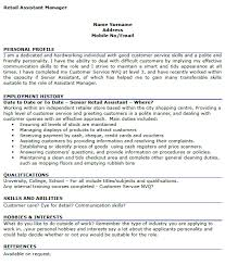 assistant manager skills retail assistant manager cv example lettercv com