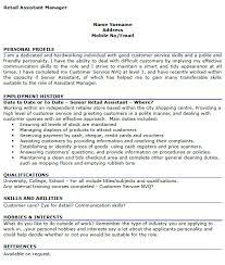 Retail Assistant Manager Cv Example Lettercv Com