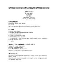 Sample College Resume High School Senior Resume Cv Cover Letter