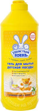 Купить <b>Гель для мытья</b> детской посуды Ушастый Нянь с ...