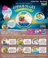 Re-ment Pokemon Terrarium Collection EX Alola Region Vol. 2