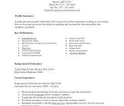 typing skill resume cynix pro page 69