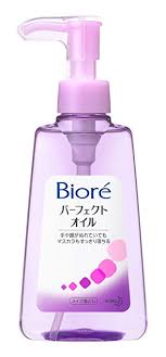 kao biore makeup remover perfect oil 150ml face removers beauty