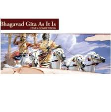 student competitions bhagavad gita as it is essay competition bhagavad gita as it is essay competition