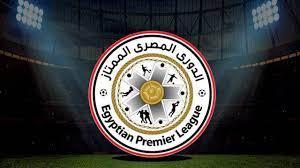 رسميًا.. اتحاد الكرة يُعلن تأجيل مباريات الدوري وكأس مصر