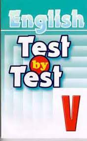 Контрольная работа тест за полугодие Современные  Контрольная работа тест за полугодие