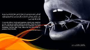 41+] Quranic Wallpaper on WallpaperSafari