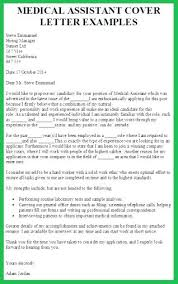 Medical Assistant Cover Letter Template – Armni.co