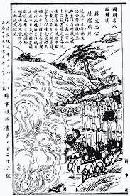 opium war essay