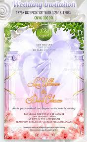 12 Psd Invitation Templates Images Free Wedding Invitation