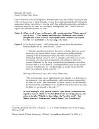 compare contrast essay prompts in class writing nuvolexa hamlet essay topics the pearl by john steinbeck learning to romeo and juliet in class prompts