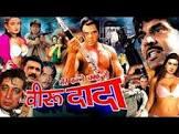 Saroj Khan (screenplay) Veeru Dada Movie