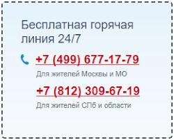 Отчет по практике юриста в недвижимости ru
