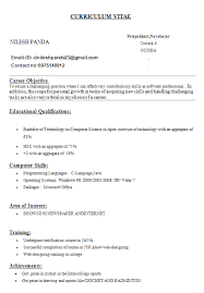 24) Simple Resume For Engineering Students :-