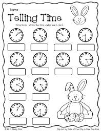 96ea6aa156b4479499b50b7ebbb50043 nd grade math easter math second grade 25 best ideas about second grade freebies on pinterest grammar on 2nd grade common core reading worksheets