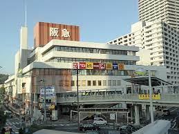 高槻 阪急 百貨店 駐 車場