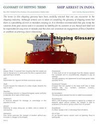 glossary of shipping terms brus in