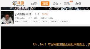 dota 2 features chinese dota what happened gosugamers