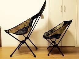 indoor zero gravity chair. Indoor Zero Gravity Chair Portable